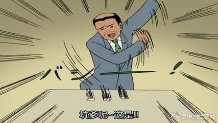 轻松一刻:女友出轨,男友反倒下跪,这是啥操作?图片