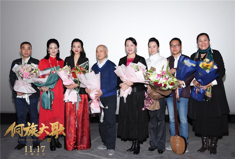 《侗族大歌》12城路演北京收官