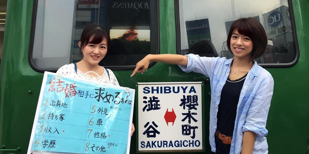 日本女人结婚竟然不要房?