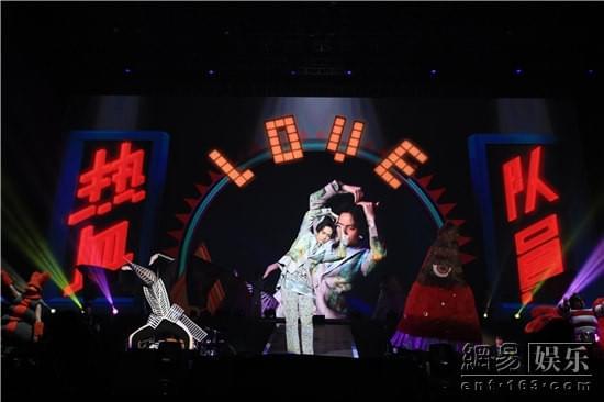 林宥嘉东北首开个唱 约定未来体育场再开唱