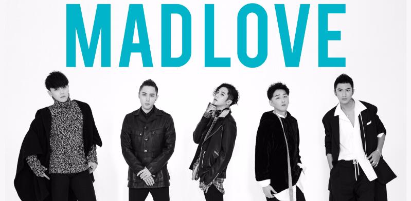 MIC男团回归新作《Mad Love》 纪念十周年
