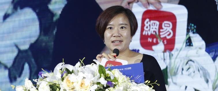 网易传媒CEO李黎在2017夏季年会上致辞