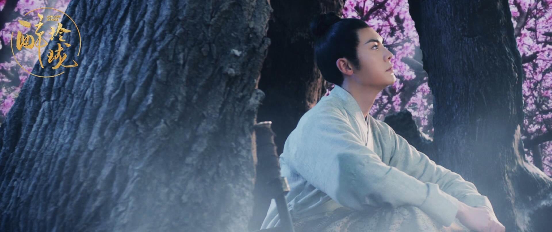 陈伟霆《因你》完整版MV  宜古宜今触发回忆杀