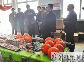 运城华安保险开展山区中国梦 我们在行动主题活动