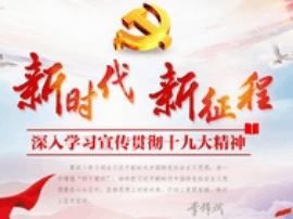 灵宝市川口乡: 立足新时代 提升组织力