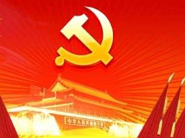 """义马市国税局:""""微党课""""学习常态化"""