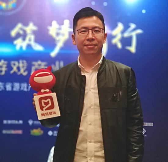 网络游戏--2017广东游戏产业年会盛大召开 网易获得多项殊荣
