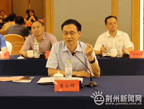 荆州市对口援建宣恩县对接工作会召开