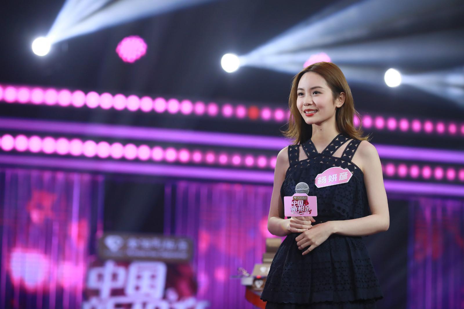 """《中国新相亲》女强人为""""剩女""""发声获点赞你是我的幸福演员表避税与反避税"""