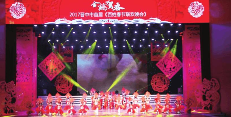 晋中市创建国家公共文化服务体系示范区综述