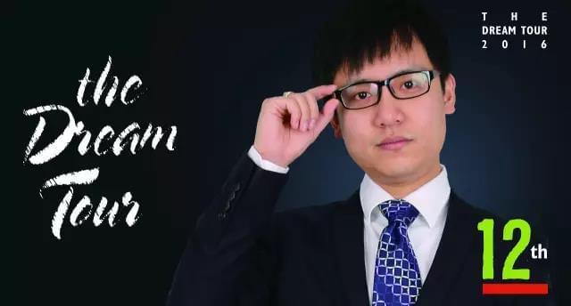 新东方董仲蠡演讲《教育的意义》全文首次公开