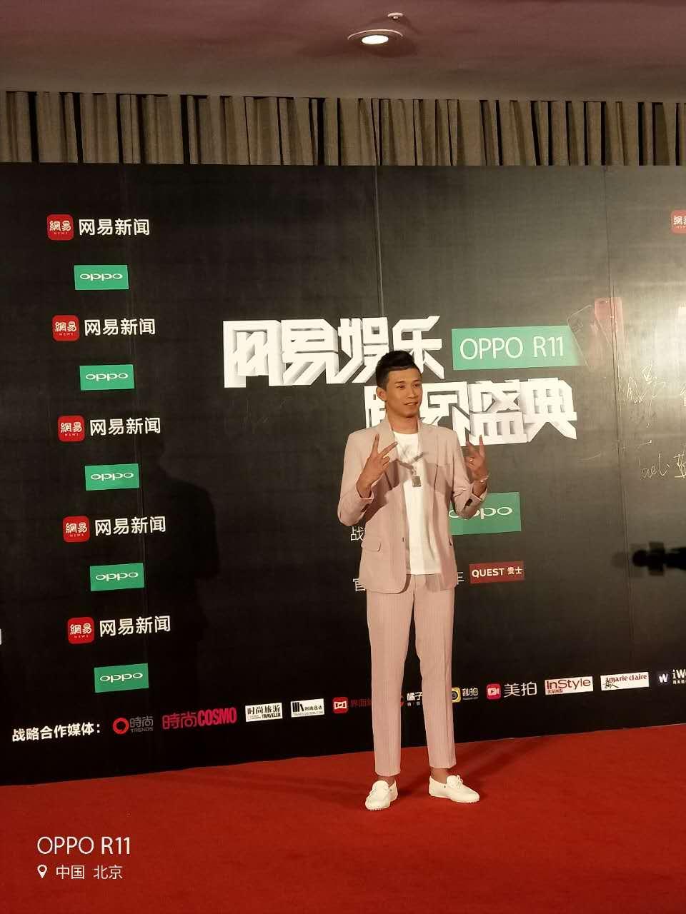 MC天佑获得年度跨界最具影响力直播艺人
