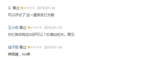 关晓彤新剧挑战第一女主 首播后被指辣眼睛