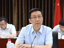 韩正调研上海市公安局:共享单车不能无序发展