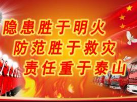 """三门峡市政府部署""""乱点区域""""集中排查整治活动"""