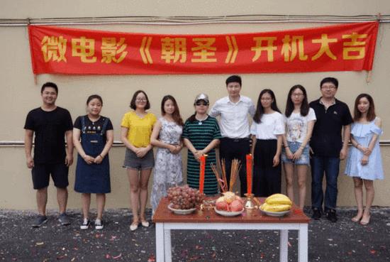 青春励志微电影《朝圣》开机仪式在杭州启动