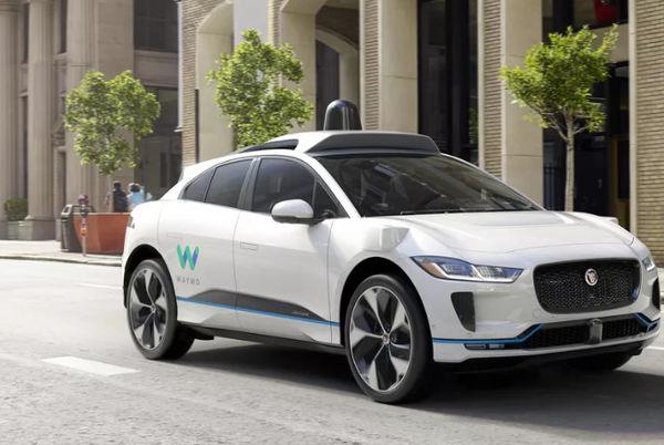 Waymo与捷豹路虎合作 将造2万辆自动驾驶电动车