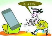 辍学学生回校玩耍起歹心一夜偷10部手机被拘