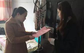 """阜平126名农村妇女收到""""大专录取通知书"""""""