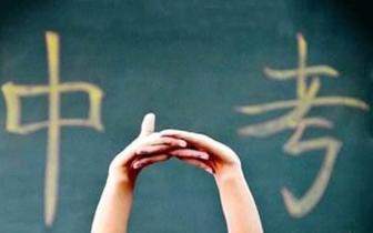 顺德高中阶段学校招生启动 超2万考生参加中考