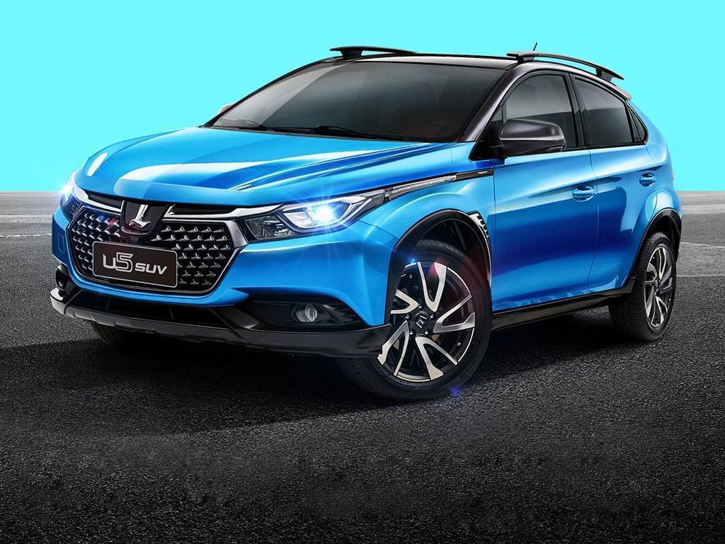 U5 SUV将于10月16日上市 主打智能科技路线