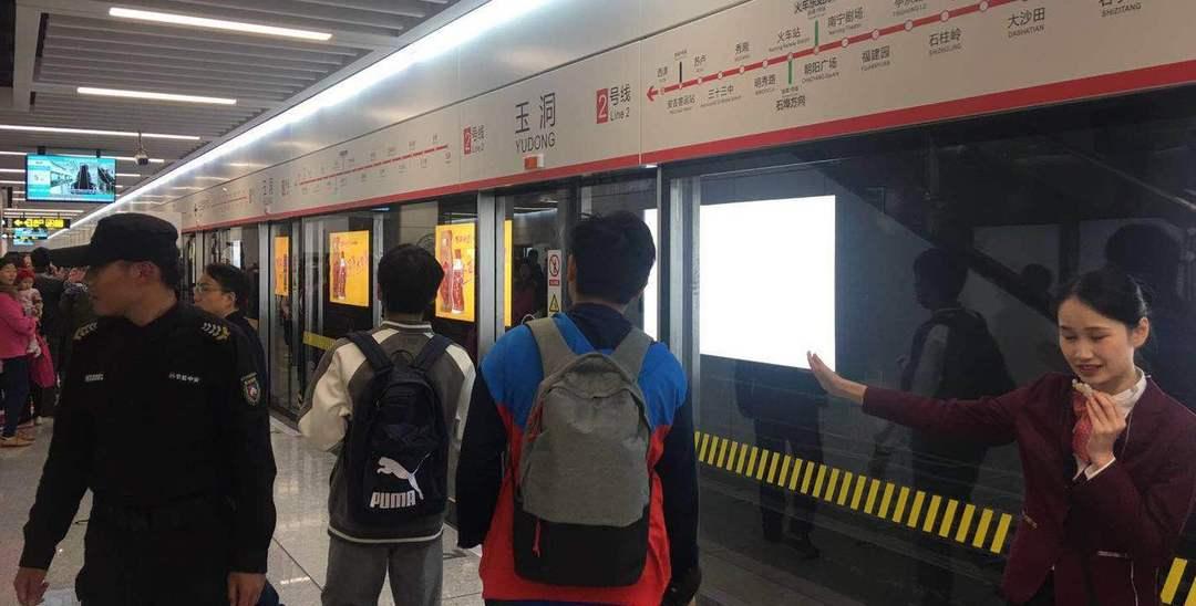 地铁2号线来了!体验从南到北37分钟横跨南宁
