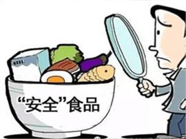 淄博公布4批次不合格食品 两家饭店收到8000元罚单