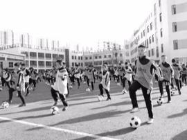 2017 学校体育走了多远