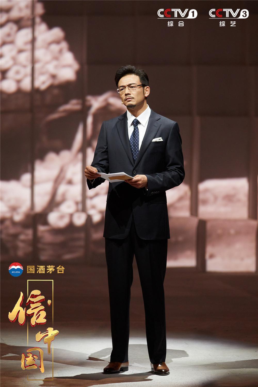 《信中国》3月9日开播 集结影视圈半数明星