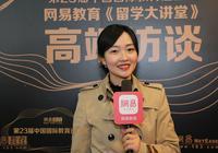 新东方前途出国梁莹:确保在小语种培训领域的专业性和权威性