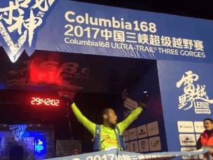 """114名勇士征服168KM""""封神""""2017中国三峡越野赛"""