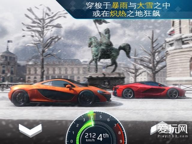 开启街头竞速 Gameloft《狂野飙车》系列新作上架