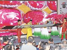 运城文化艺术周在并隆重开幕