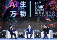 李丰和谢忆楠于晨超谈AI和物联网时代的商业逻辑