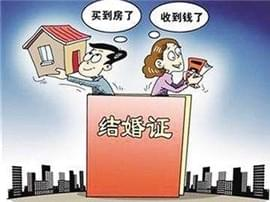 中介小伙为卖房,竟和客户结了4次婚!