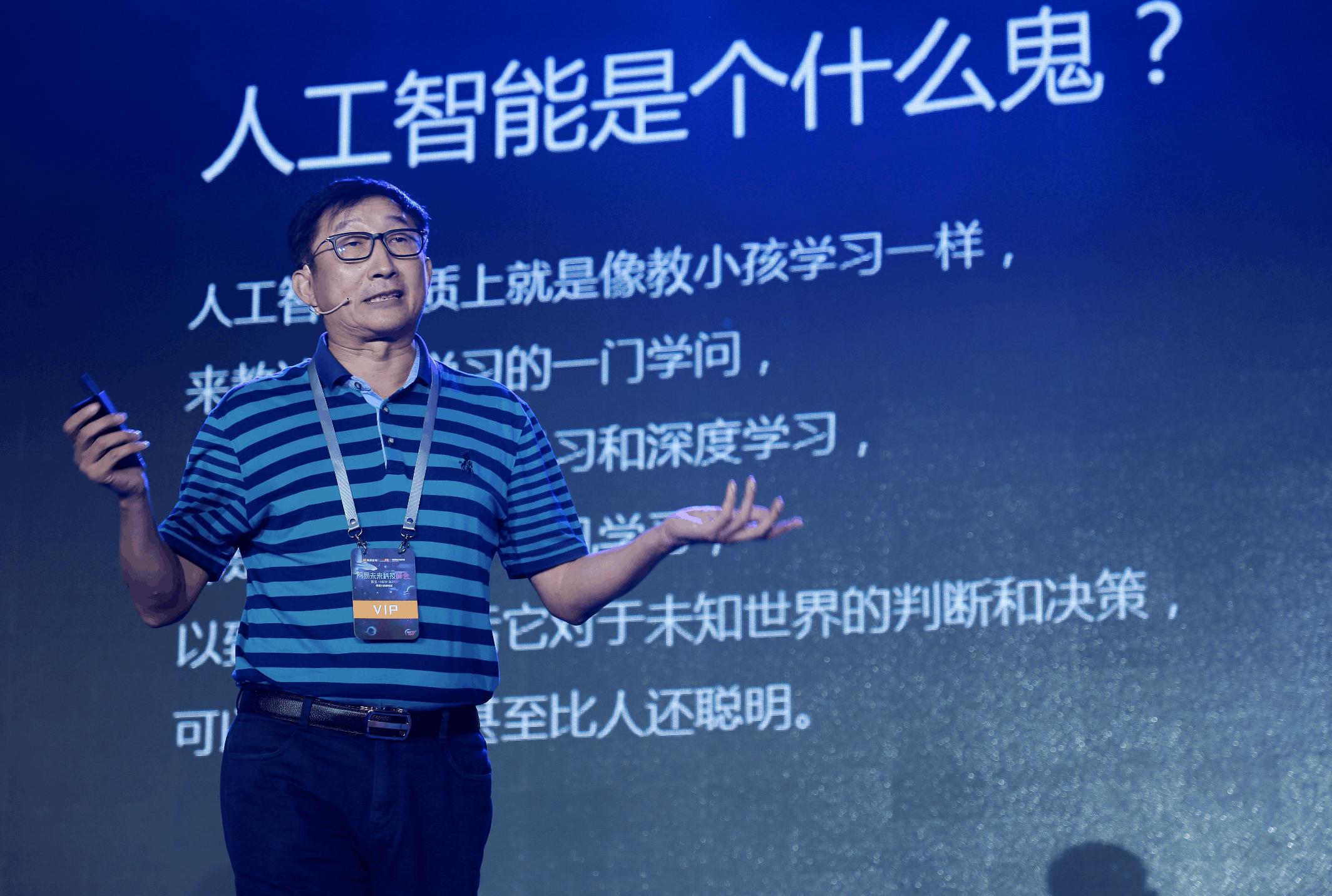科沃斯钱东奇:人工智能给机器人带来无限可能