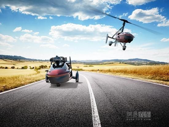 搞事情?汽车能飞?