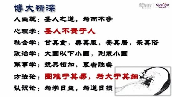 杨鹏:德国人必读的这本中文著作 解答你所有疑问