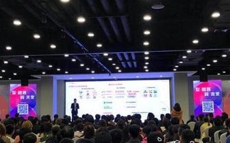 首届大中小企业融通发展大会在邯郸举行