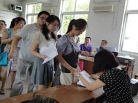 西陵区2017年专项公开招聘教师公告