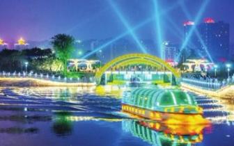 夏季通航在即 邯郸开展滏阳河景观亮化工程
