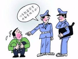 平陆:民警的故事之剥茧抽丝破大案