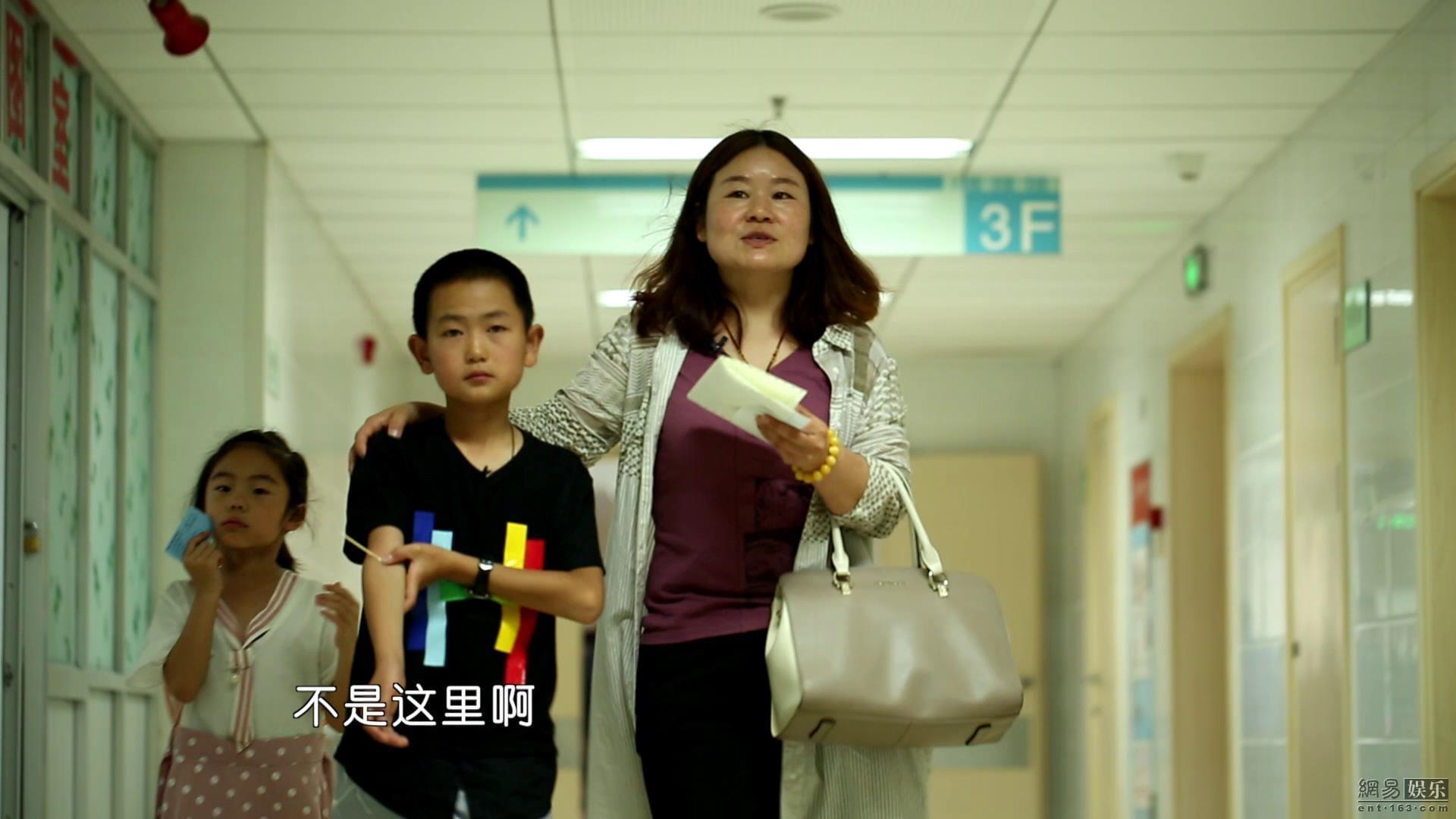 《变形计》徐鹏生突发意外 内心伤痛被母爱化解