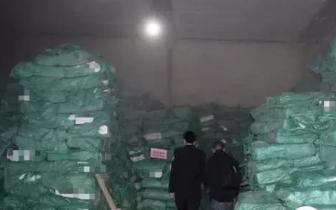 初估案值逾1亿!东兴、广州、重庆等地同步收网