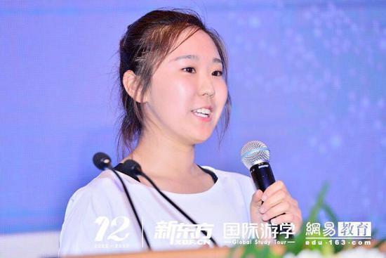新东方国际游学12周年杰出营员张露可