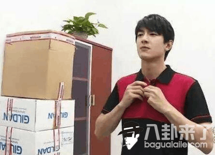 林更新助阵王思聪送外卖 然而保洁阿姨非要给他介绍个女朋友