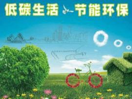 运城绛县又一招商引资节能环保项目竣工投产