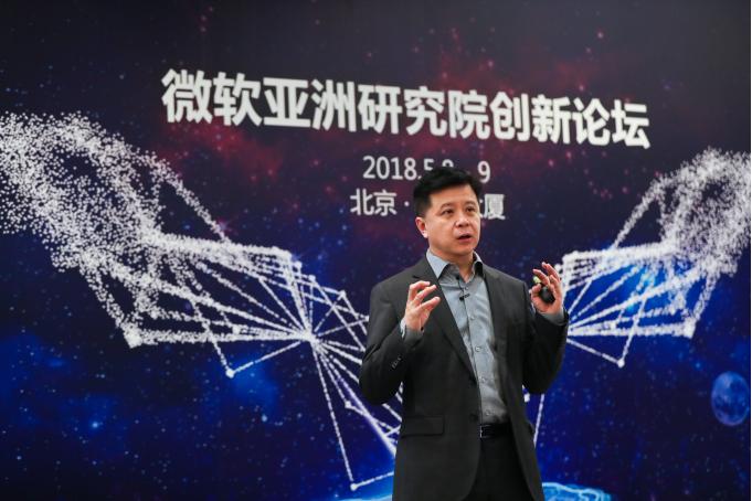 微软亚洲研究院开放AI技术,押注企业数字化转型