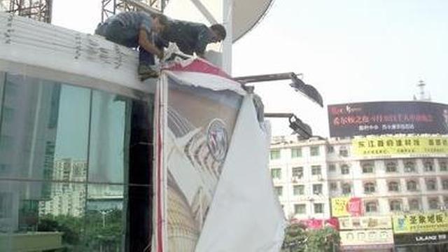 长沙城管开展重点区域违规广告牌集中整治