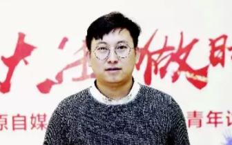 """刘洋:发掘""""非遗金矿""""的""""艺匠"""""""